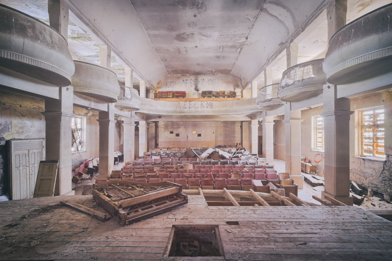 Théâtre Bulgare   Loisirs   Lieux oubliés   Urbex   RanoPano Photography